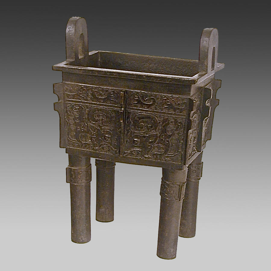Chinese bronze fang ding or sacrificial vessel